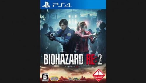 deux-editions-au-japon-pour-le-remake-de-resident-evil-2-87dec9c6__830_470.jpg