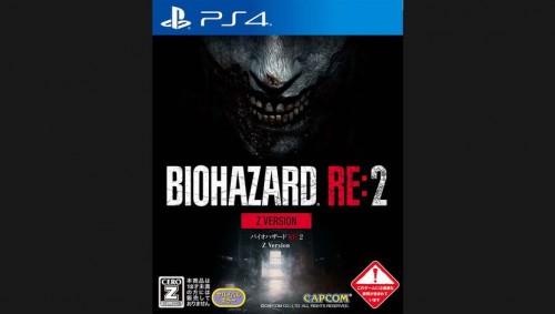 deux-editions-au-japon-pour-le-remake-de-resident-evil-2-dd103a3c__830_470.jpg