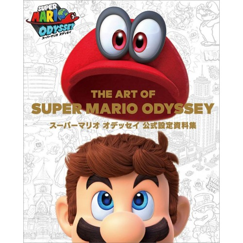 the-art-of-super-mario-odyssey-official-setting-material-collec-572057.1.jpg