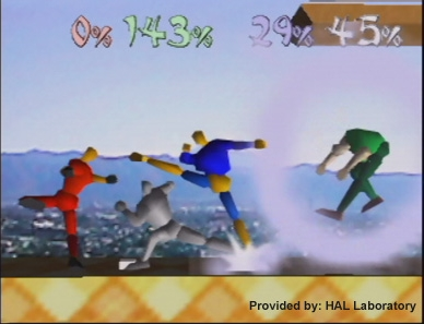 smashbros64-dragonking.jpg