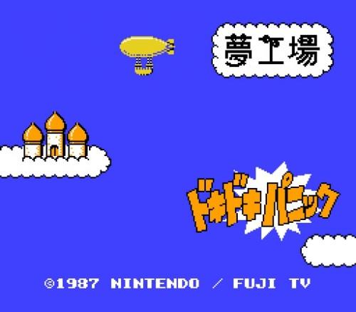YumeKoujouDokiDokiPanic-Title.jpg