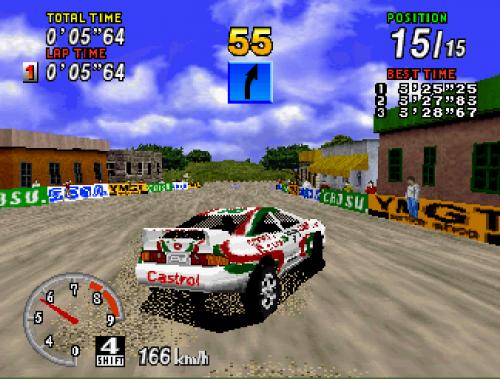 55028--sega-rally-championship.png