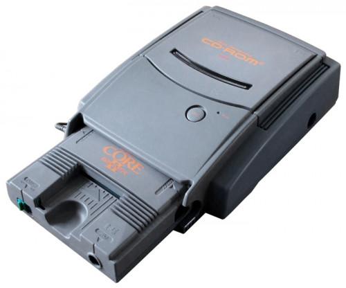 Super-CD-ROM.jpg