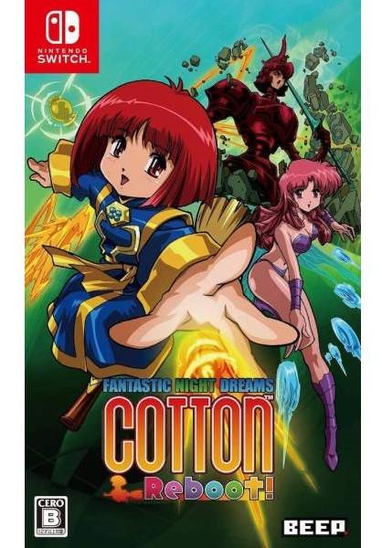 cotton-reboot-switch-.jpg